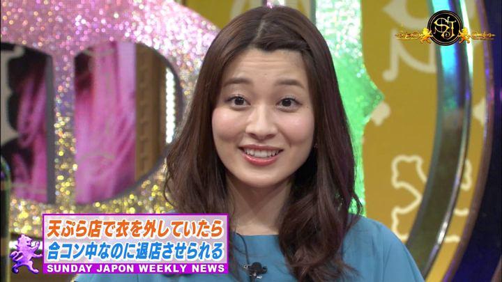 2019年04月07日山本里菜の画像10枚目