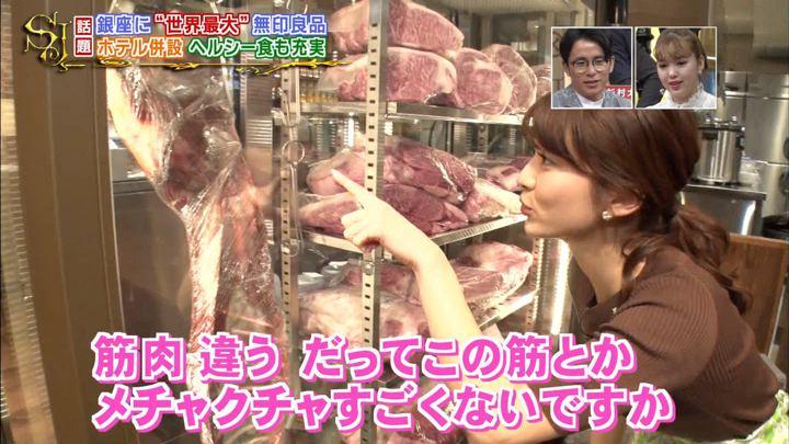 2019年04月07日山本里菜の画像15枚目