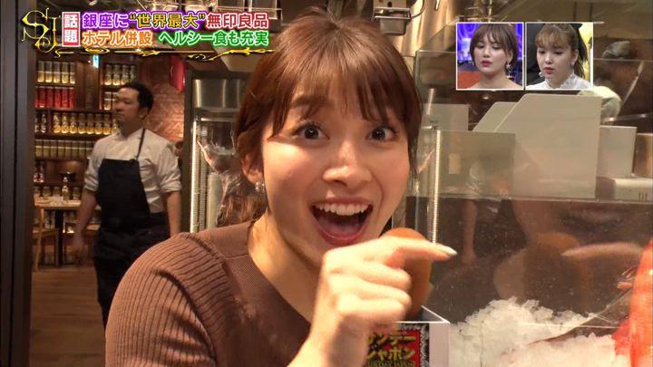 2019年04月07日山本里菜の画像25枚目