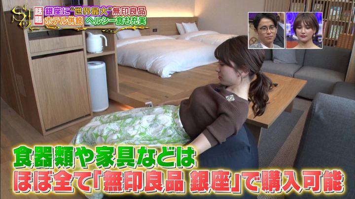 2019年04月07日山本里菜の画像30枚目