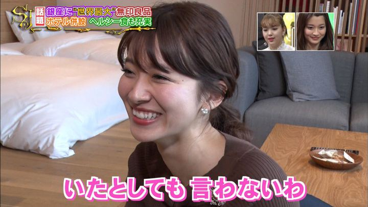 2019年04月07日山本里菜の画像34枚目