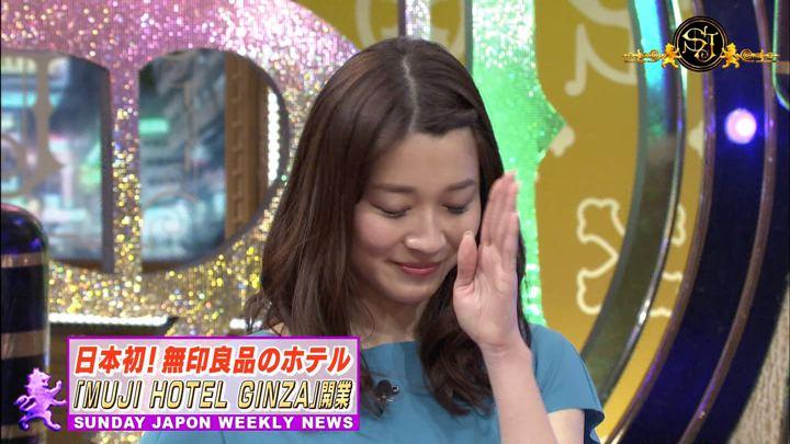2019年04月07日山本里菜の画像36枚目