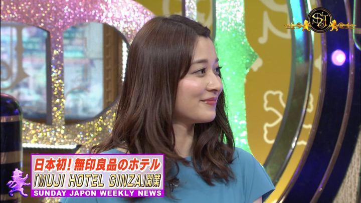 2019年04月07日山本里菜の画像37枚目