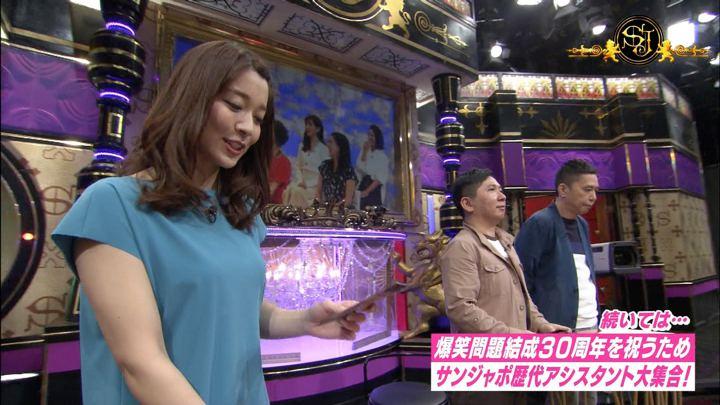 2019年04月07日山本里菜の画像45枚目