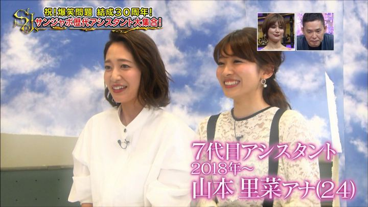 2019年04月07日山本里菜の画像46枚目