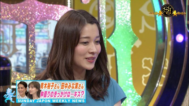 2019年04月07日山本里菜の画像48枚目
