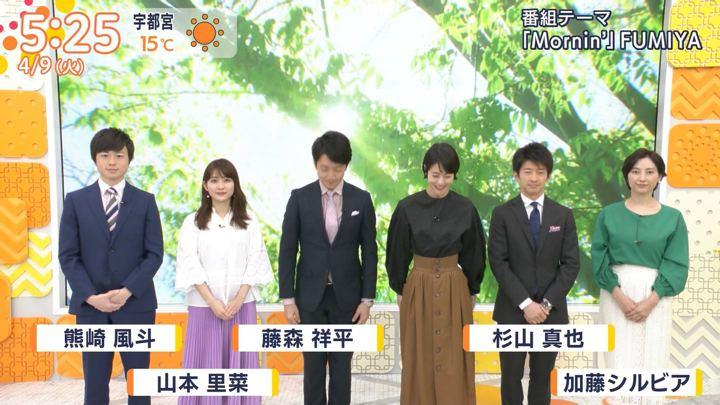 2019年04月09日山本里菜の画像01枚目