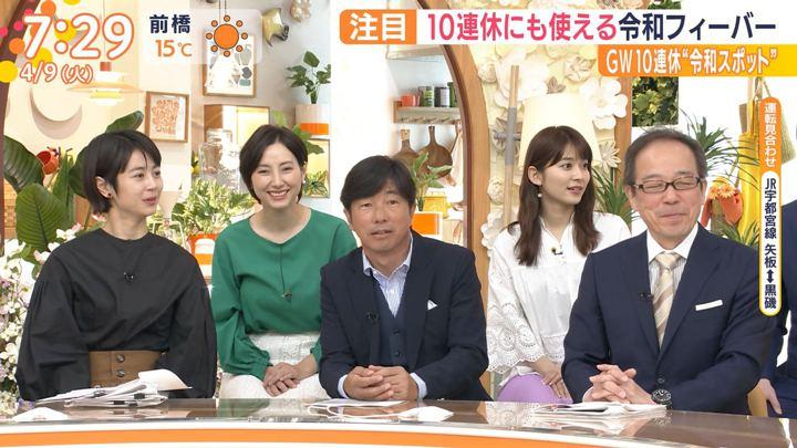 2019年04月09日山本里菜の画像13枚目