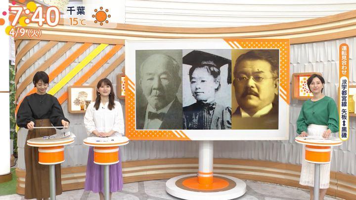 2019年04月09日山本里菜の画像14枚目