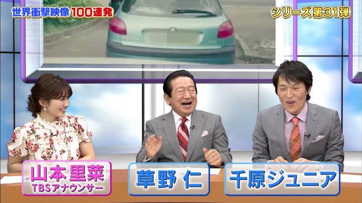 2019年04月10日山本里菜の画像02枚目