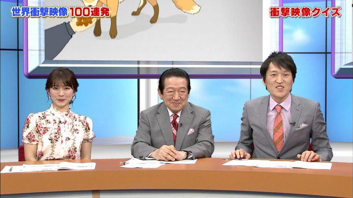 2019年04月10日山本里菜の画像04枚目