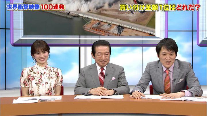 2019年04月10日山本里菜の画像06枚目