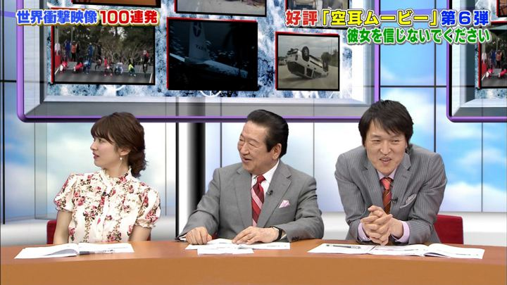 2019年04月10日山本里菜の画像07枚目