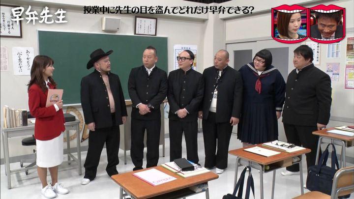 2019年04月10日山本里菜の画像10枚目