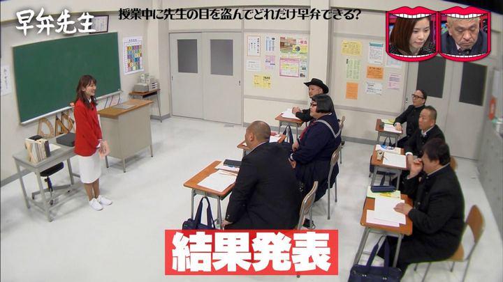 2019年04月10日山本里菜の画像11枚目