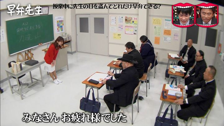 2019年04月10日山本里菜の画像14枚目