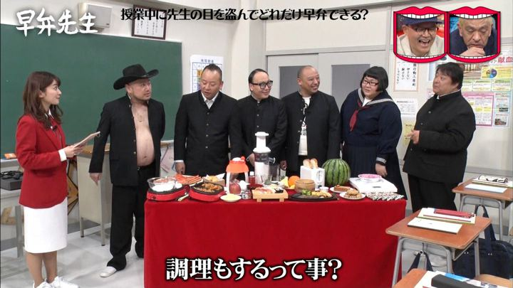 2019年04月10日山本里菜の画像16枚目