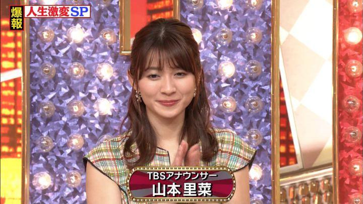 2019年04月12日山本里菜の画像01枚目