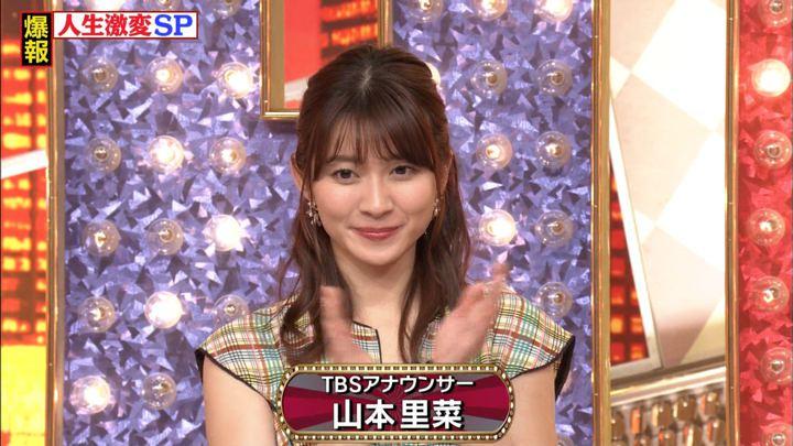2019年04月12日山本里菜の画像02枚目