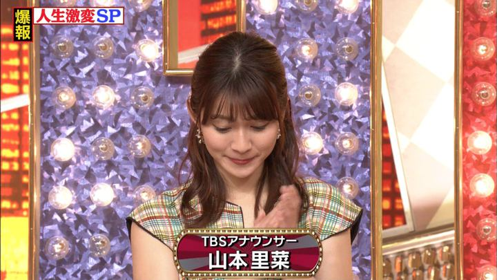 2019年04月12日山本里菜の画像03枚目