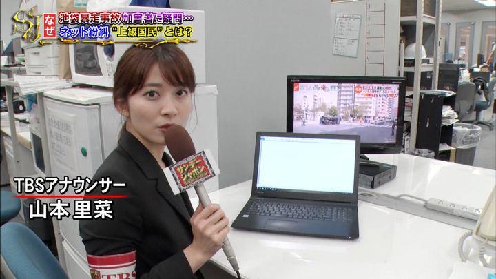 2019年04月28日山本里菜の画像04枚目