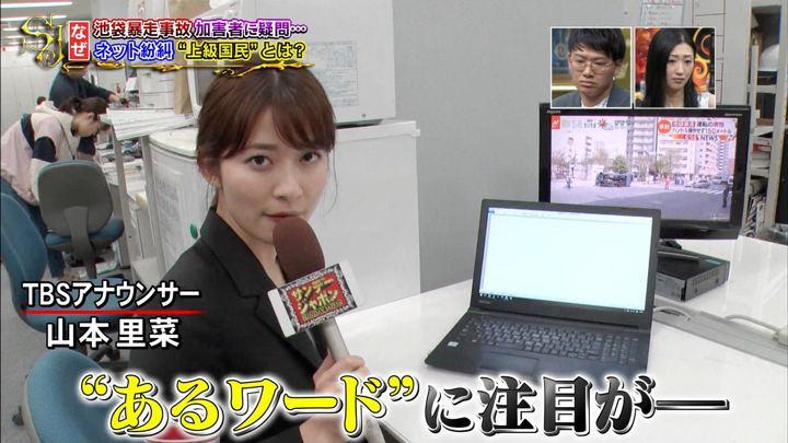 2019年04月28日山本里菜の画像05枚目