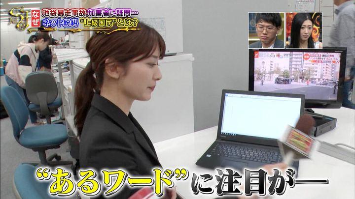2019年04月28日山本里菜の画像06枚目