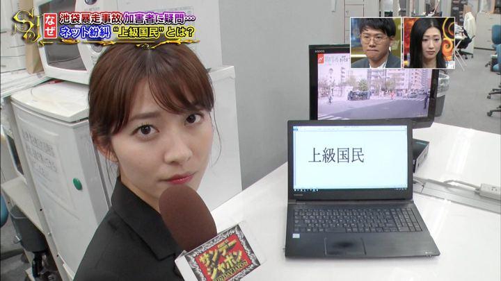 2019年04月28日山本里菜の画像07枚目