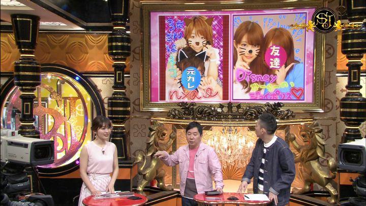 2019年04月28日山本里菜の画像13枚目