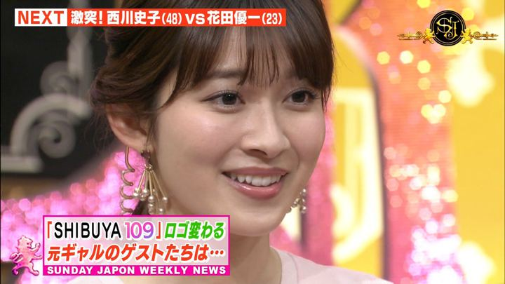 2019年04月28日山本里菜の画像22枚目