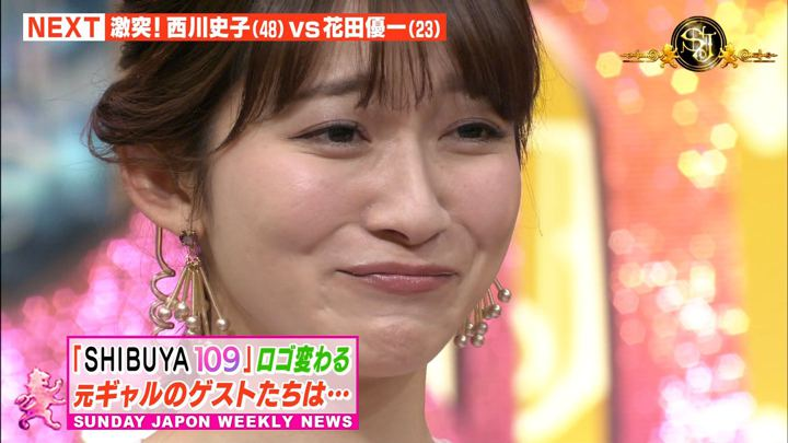 2019年04月28日山本里菜の画像24枚目