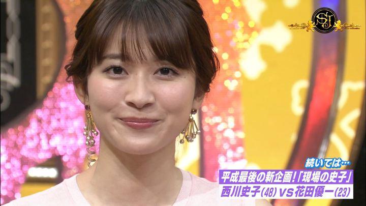 2019年04月28日山本里菜の画像28枚目