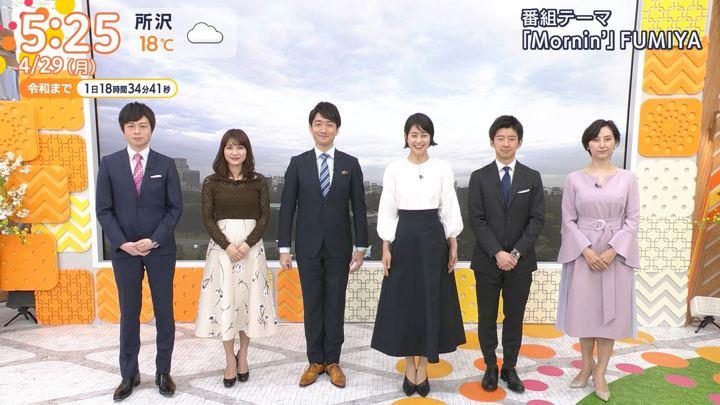2019年04月29日山本里菜の画像01枚目
