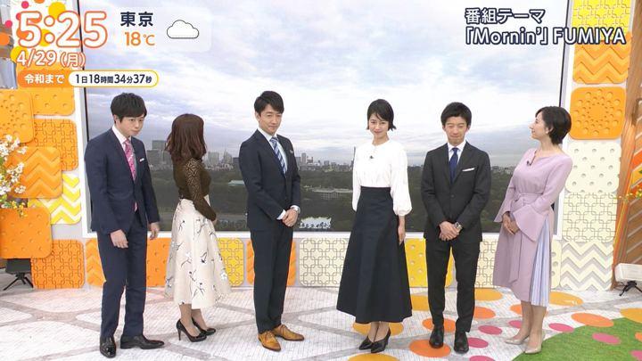 2019年04月29日山本里菜の画像02枚目