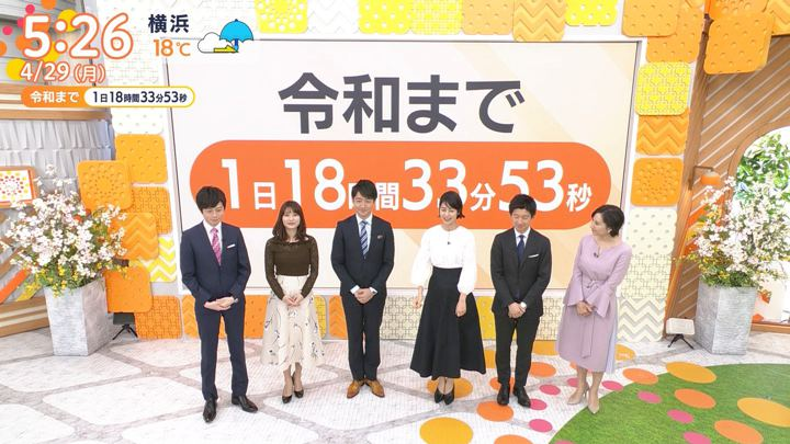 2019年04月29日山本里菜の画像03枚目
