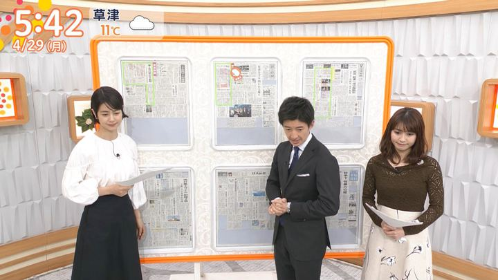 2019年04月29日山本里菜の画像06枚目
