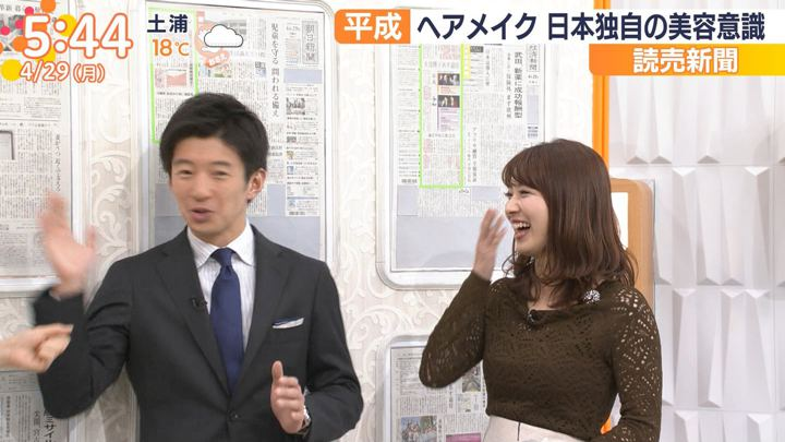 2019年04月29日山本里菜の画像09枚目