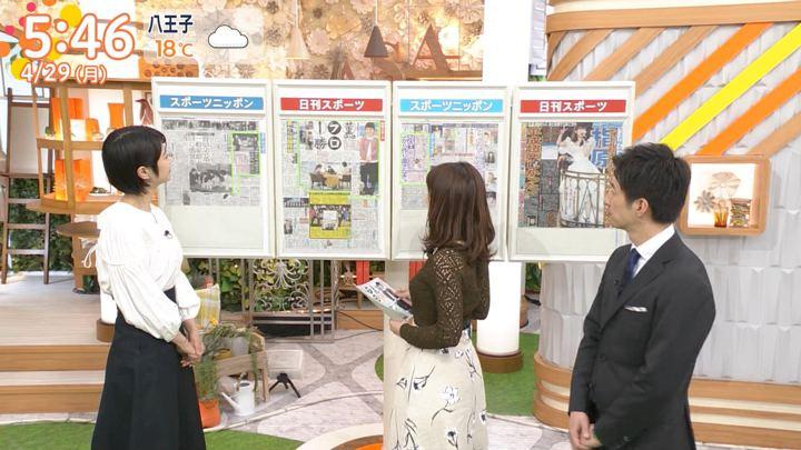 2019年04月29日山本里菜の画像10枚目