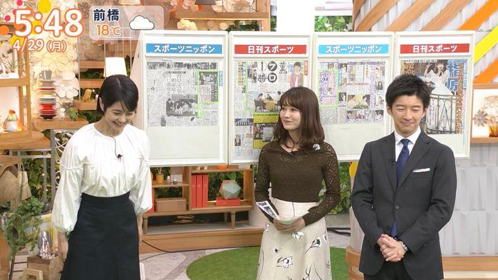 2019年04月29日山本里菜の画像12枚目