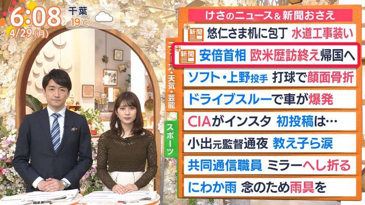 2019年04月29日山本里菜の画像18枚目
