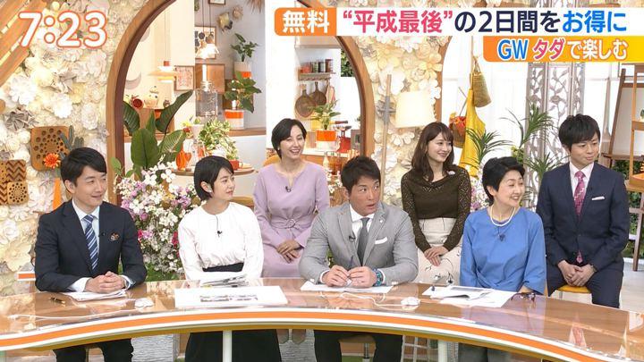 2019年04月29日山本里菜の画像19枚目