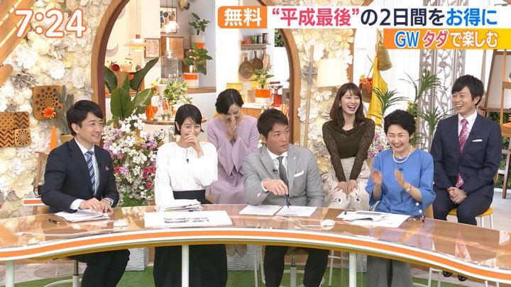 2019年04月29日山本里菜の画像21枚目