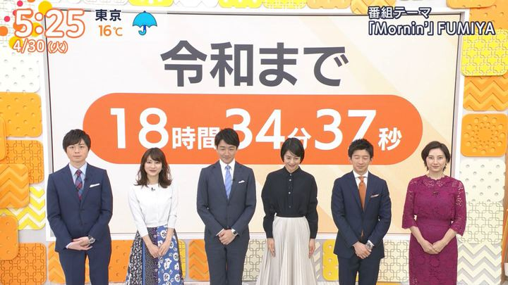 2019年04月30日山本里菜の画像01枚目