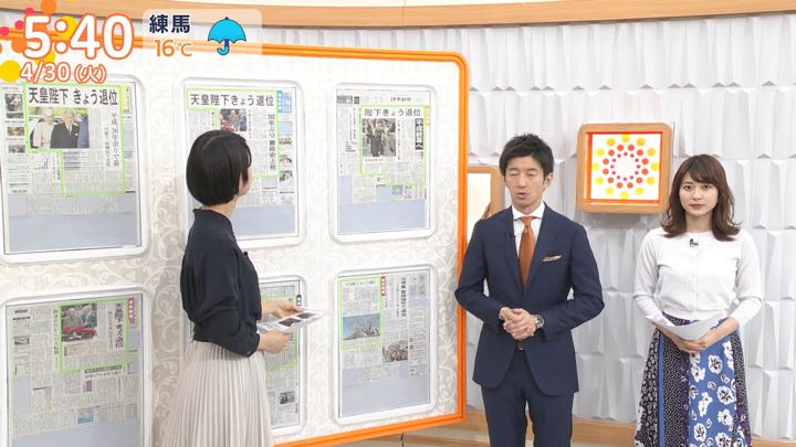 2019年04月30日山本里菜の画像02枚目