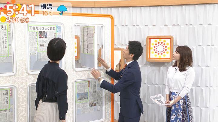 2019年04月30日山本里菜の画像03枚目