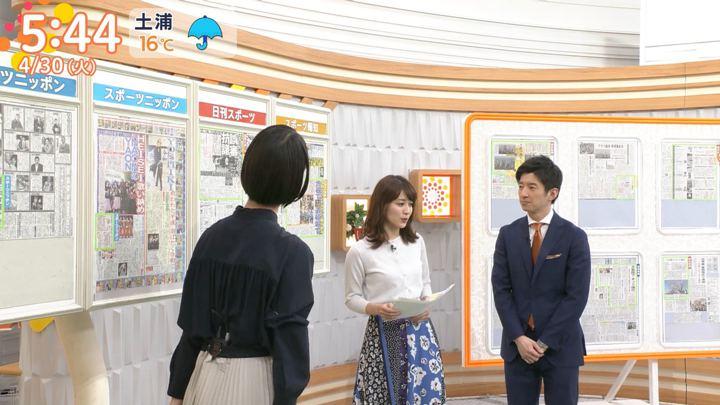 2019年04月30日山本里菜の画像06枚目