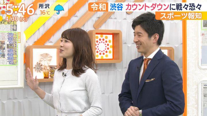 2019年04月30日山本里菜の画像12枚目