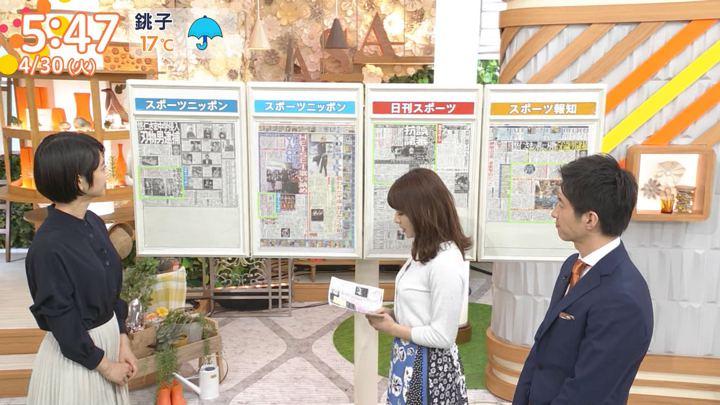 2019年04月30日山本里菜の画像13枚目