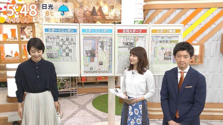2019年04月30日山本里菜の画像14枚目