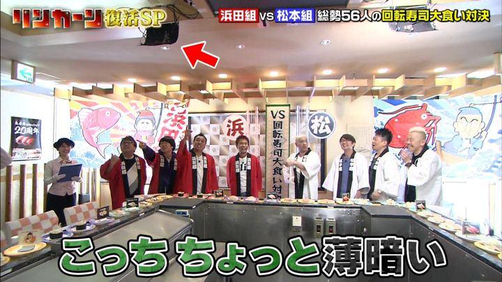 2019年05月02日山本里菜の画像03枚目